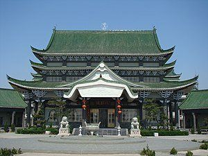 best of Shinto Asian religions