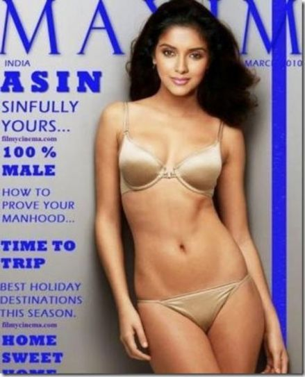 best of Of kareena photo Bikini
