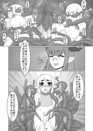 Mad D. reccomend Akane himitsu no hanazono hentai