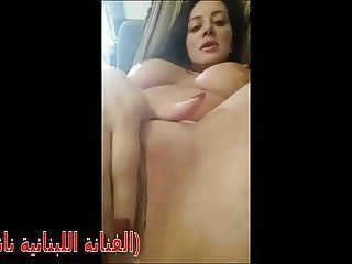 Arab celebrities nude