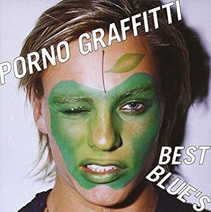 Mammoth reccomend Porno graffitti best blues